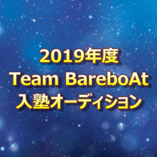 Team BareboAt