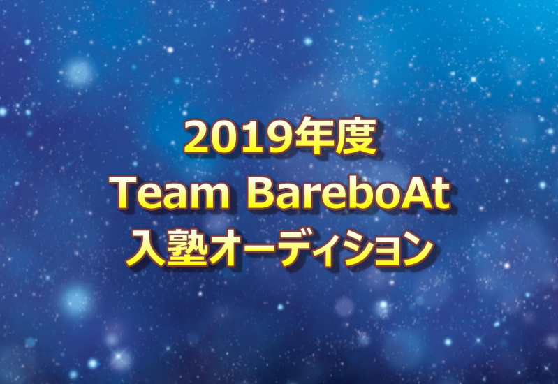 Team BareboAt